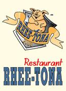 Restaurant Rhee-Tonai